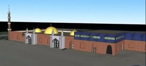 Hamilton Downtown Mosque New Project