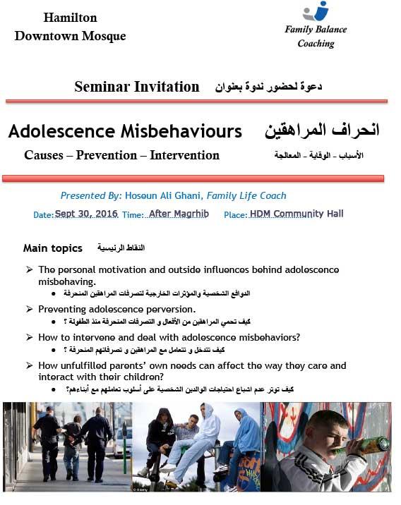 hamilton-teens-perversion-seminar-in-arabic1