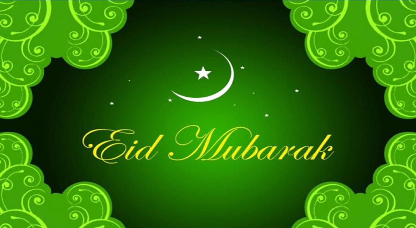 Eid Mubarak Hamilton Downtown Mosque Ontario Hamilton Canada