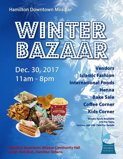 2017 Winter Bazaar