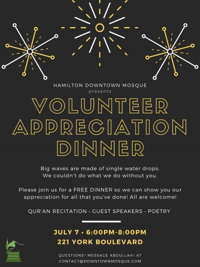 Volunteer Appreciation Dinner