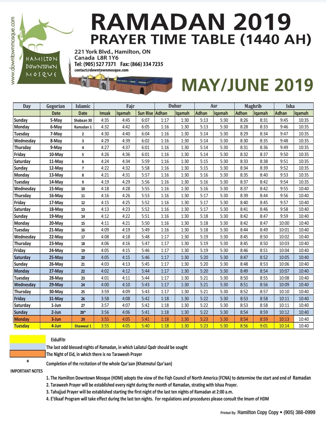 Ramadan Calendar 2019.Ramadan Calendar Hamilton Downtown Mosque Ontario Hamilton Canada